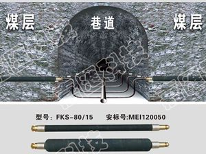 超高压注水封孔器