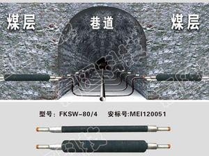 抽放瓦斯用水压式封孔器