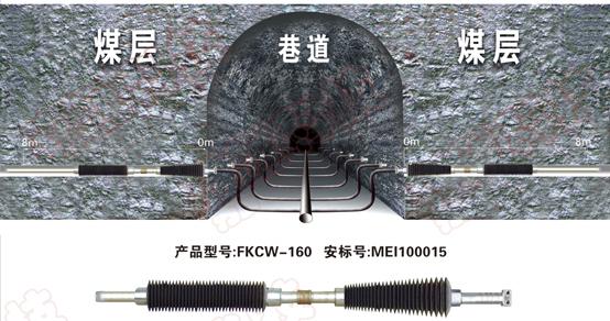 抽放瓦斯用深孔插入式封孔器